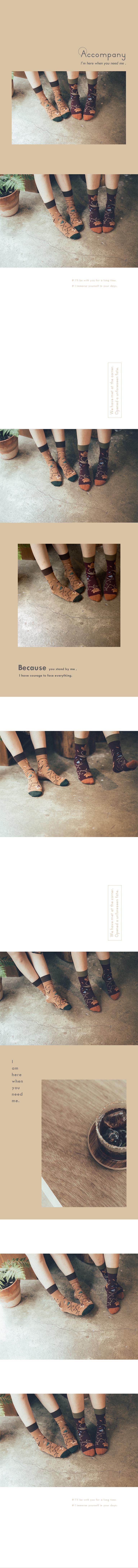 Queen Shop【07110440】花朵圖樣配色長襪 兩色售*現+預*