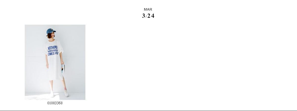 17-0324.jpg (1200×450)